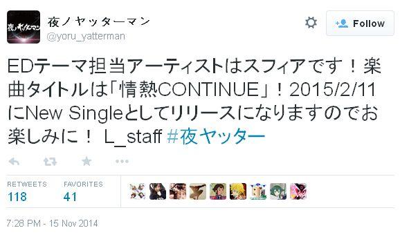 2015년 1월 신작 '밤의 얏타맨' 엔딩 테마곡은 스피어..