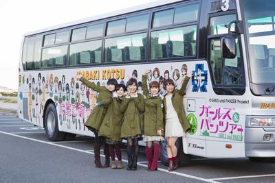 걸즈 & 판처 래핑 버스 3호차, 11월 18일부터 운행 개시