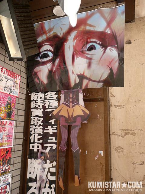 2013 칸사이 여행기 Day 3 -츠텐카쿠, 시텐노지, ..