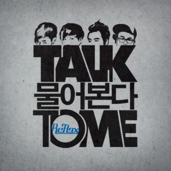 [Review] 리플렉스, [Talk To Me (feat. M..