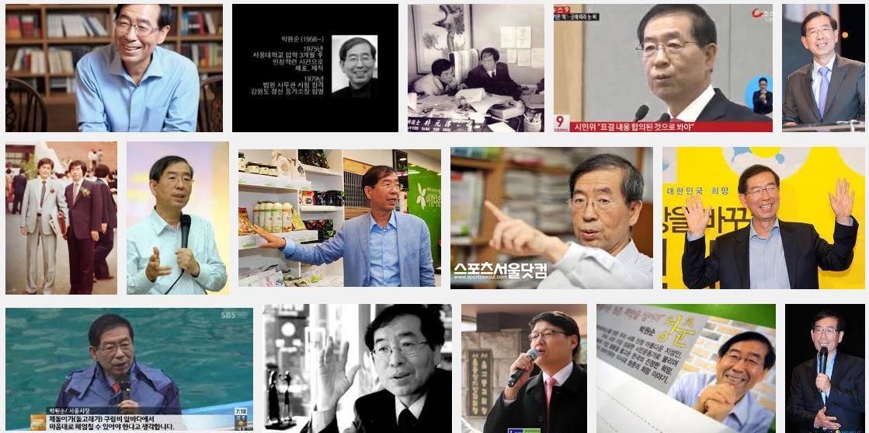 서울시 박원순 시장과 서울시 인권조례의 비극