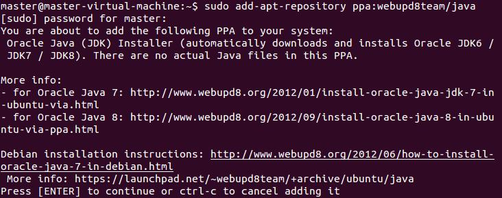 [Tizen] 개발환경 설정 - JDK 설치(Ubuntu)