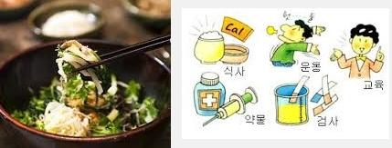 [당뇨병 진단] 외가댁의 가족력 당뇨병증상으로..