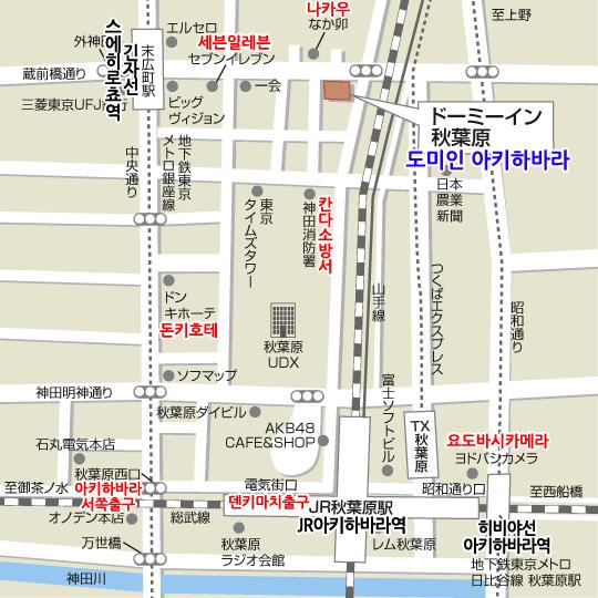 호텔 - 도미 인 아키하바라