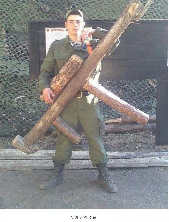 러시아연방군의 군기잡기