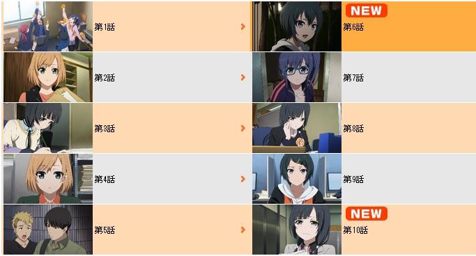 SHIROBAKO 6화의 동영상 서비스가 재개된 모양..
