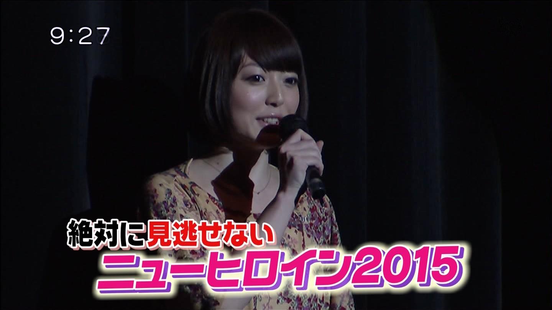 성우 하나자와 카나, 당초 예고된 바와 같이 닛폰..