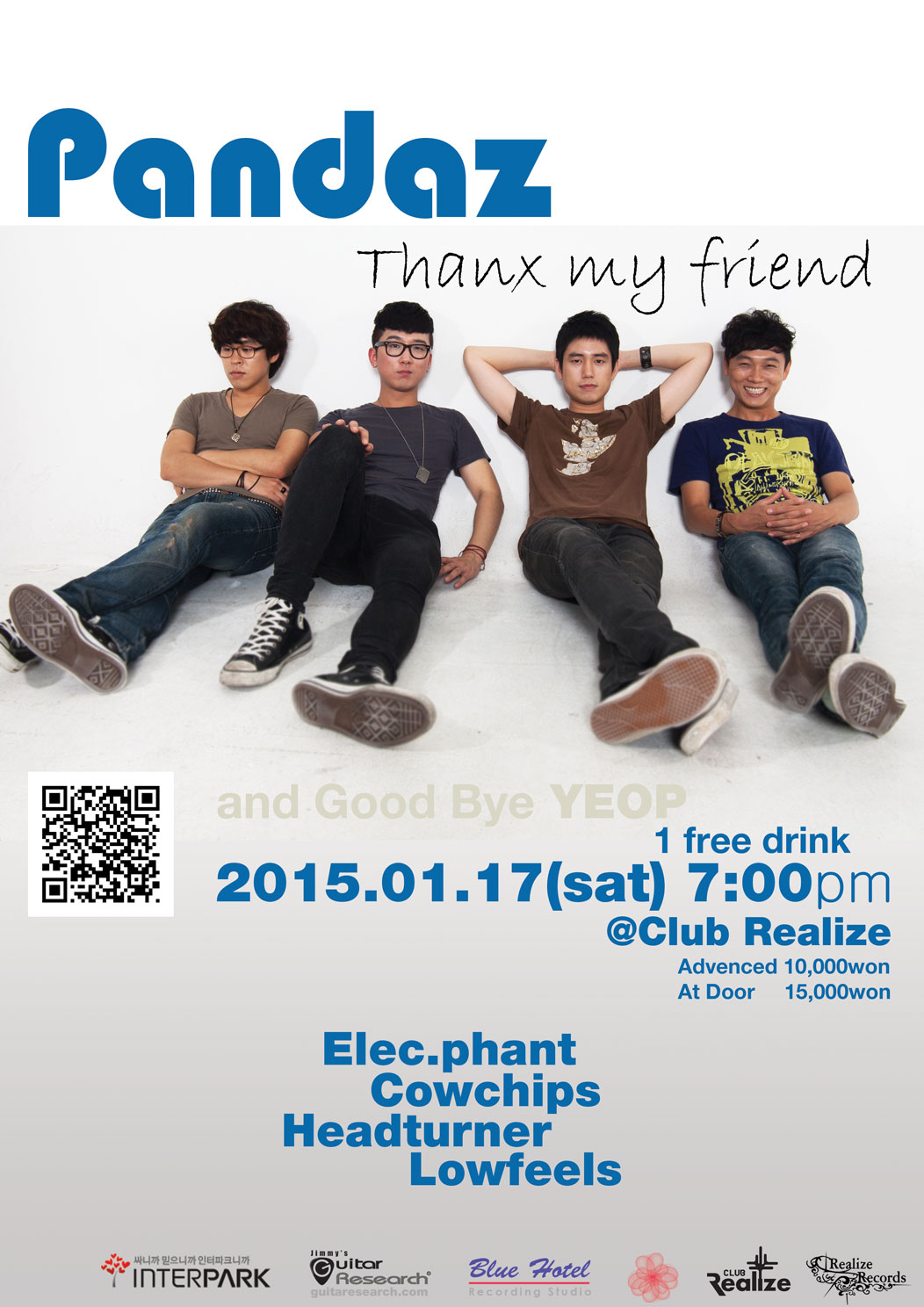 "2015.01.17(토) 7:00pm ""Thanx My Friend 'Yeop'"""