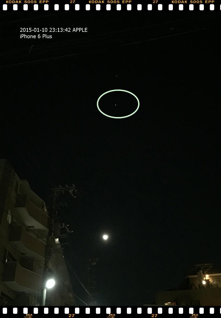 목성이 달에서 부터 멀어졌어요.