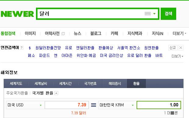 [BGM!] 대한민국, 새로운 화폐 도입!
