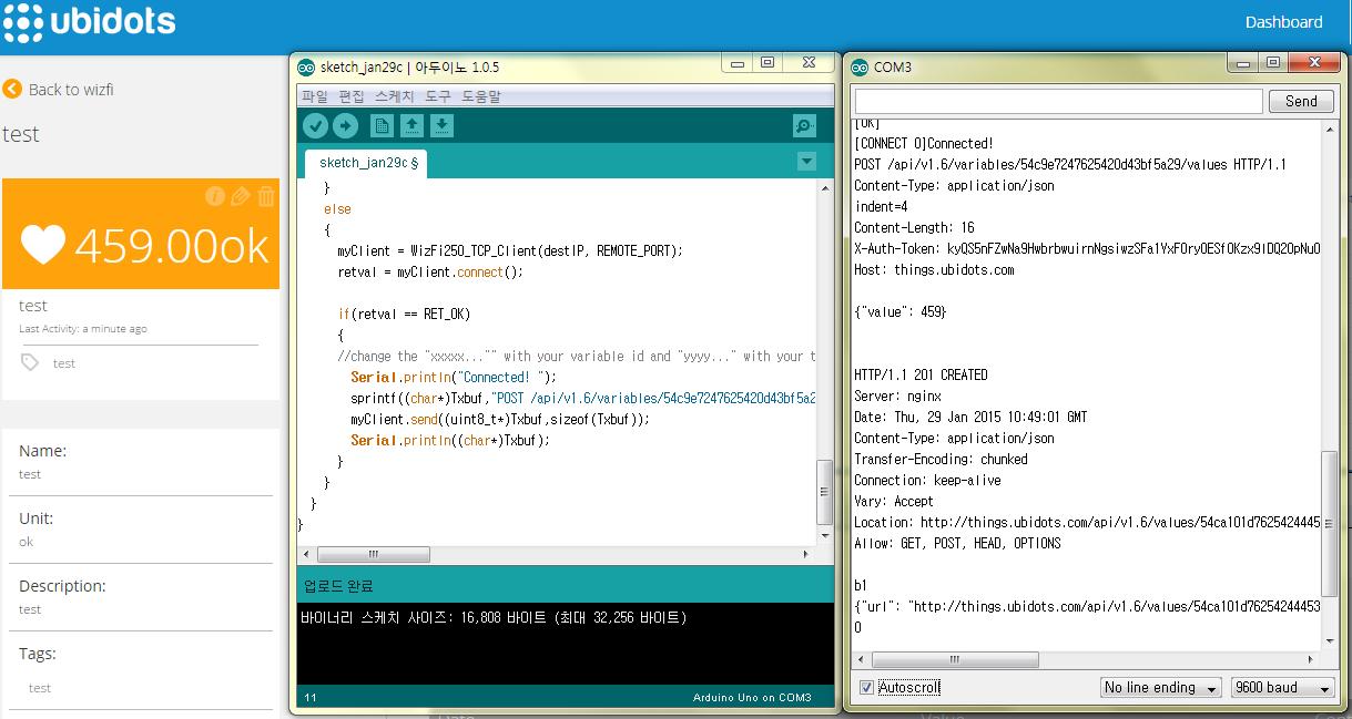 WizFi250으로 클라우드 서버(Ubidots) 접속하기_2
