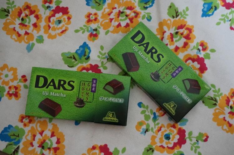 모리나가 다스초콜렛 Dars Chocolat Uji Macha..
