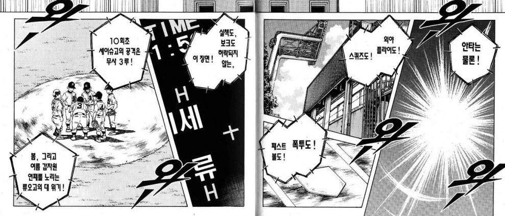 내가 아다치 미츠루 작품을 사랑하는 이유