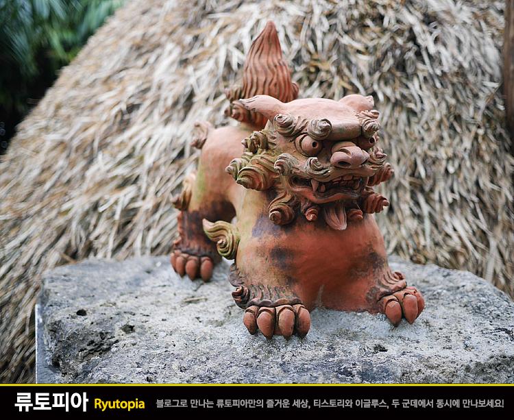 2015.2.14. 멘소레, 류큐!(めんそれ, 琉球! 1월의..