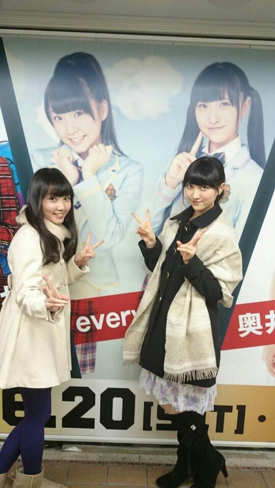 성우 야마자키 에리이 & 키도 이부키의 사진