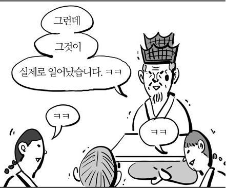 한 외국 업계인의 시각; 정명훈 때리기 [전문 번역]