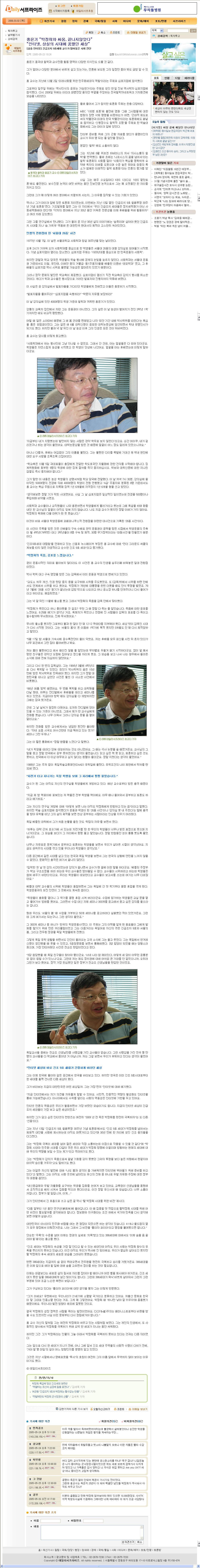 인터뷰 - 홍윤기(2005. 5)