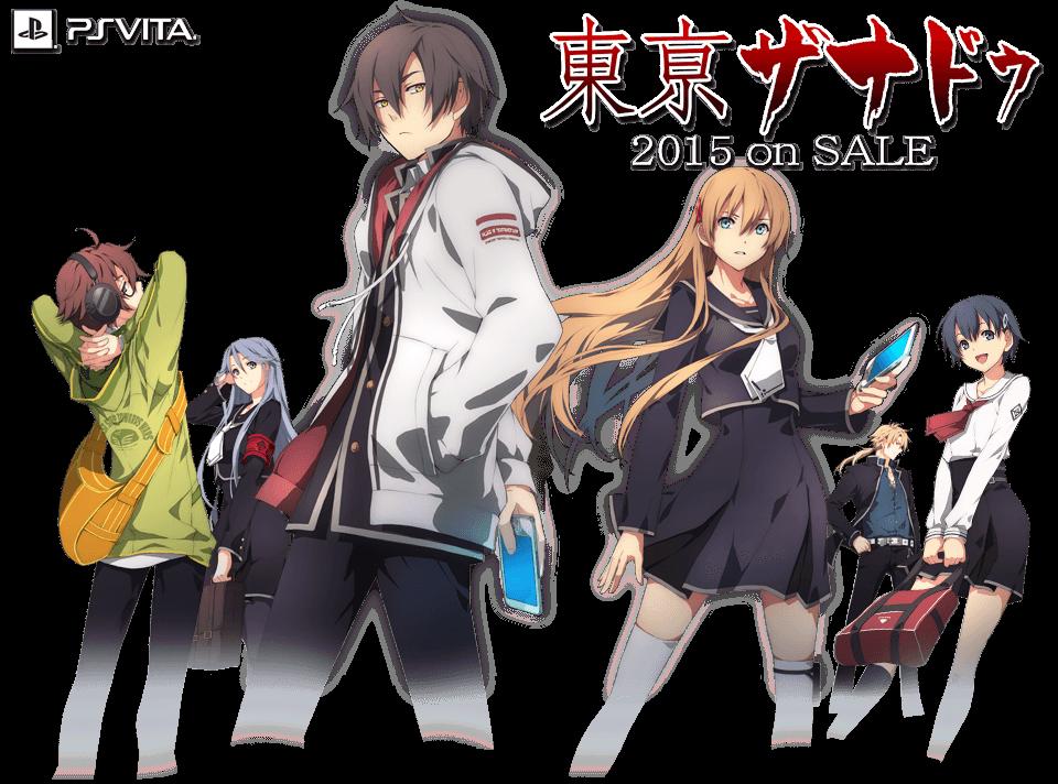 PS Vita 도쿄 제나두 첫번째 소식!