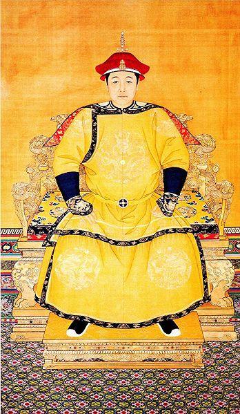 황제의 자아비판