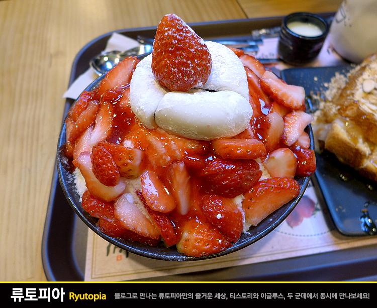 2015.3.18. 인절미 허니버터브래드(...)와 겨..