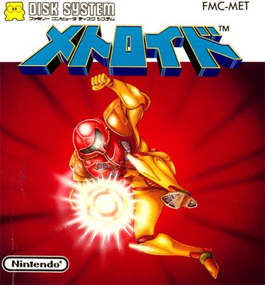 [FC] 메트로이드 (メトロイド, 1986, Nintendo..