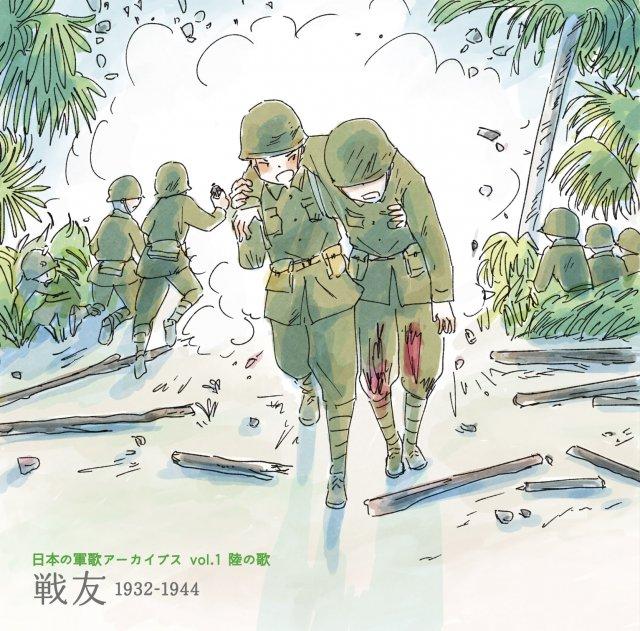 '일본의 군가 아카이브즈'라는 CD 전 5장의 재킷을..