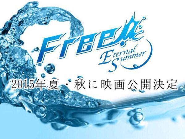 Free! 스페셜이벤트에서 극장판 3개 정보 공개!!