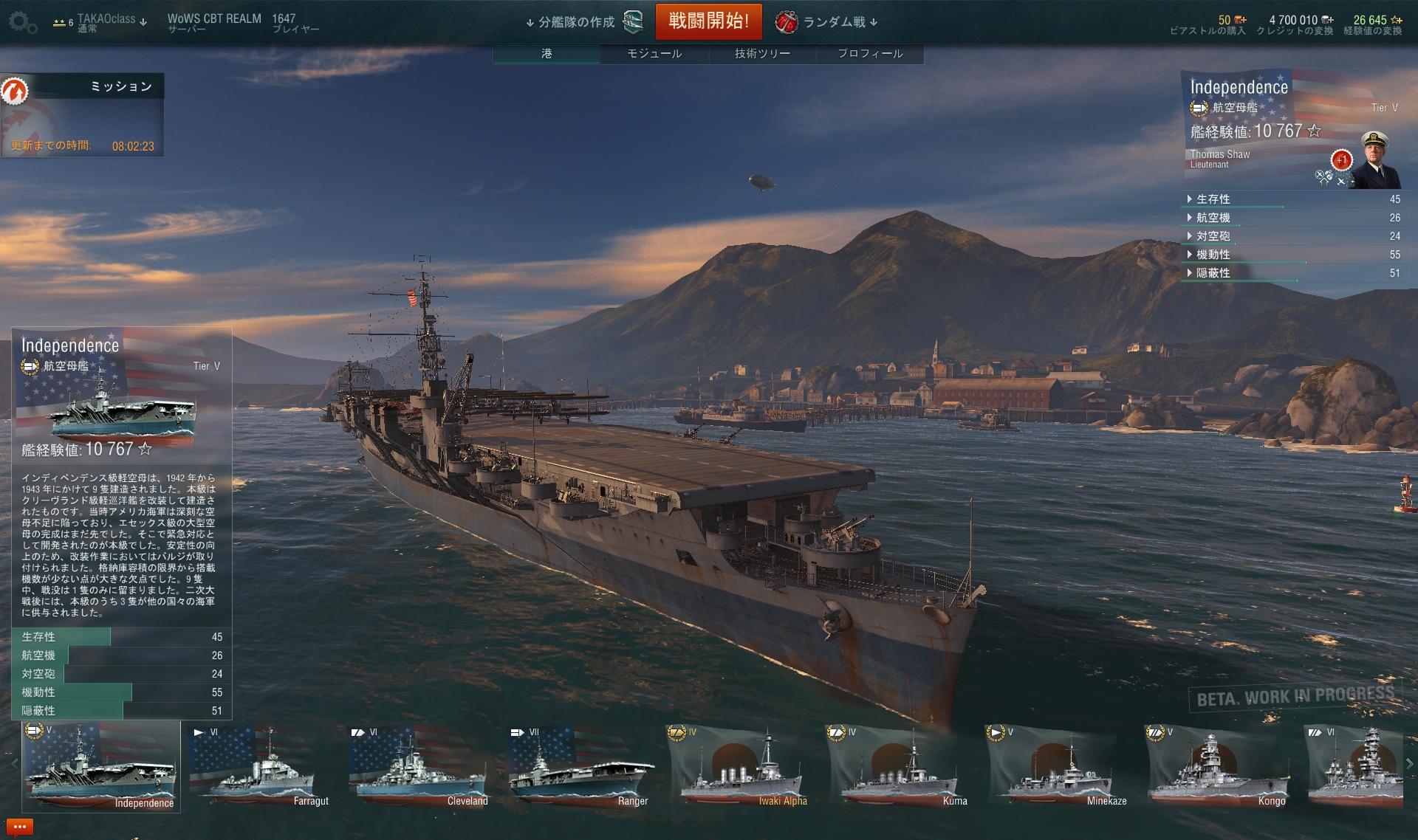 [W.o.WS] 현재 굴리는 함선들