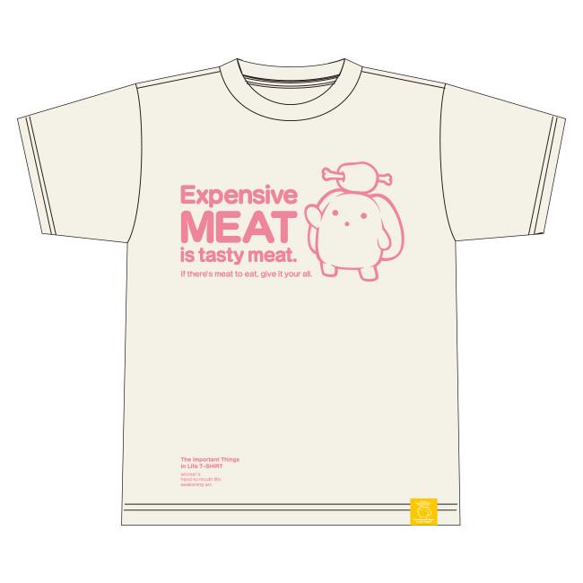 우서의 하루살이 티셔츠 제 4탄 샘플 디자인 그림