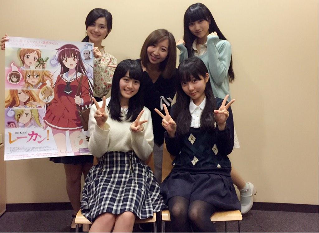 애니메이션 '레칸!' 출연 성우 5명의 사진