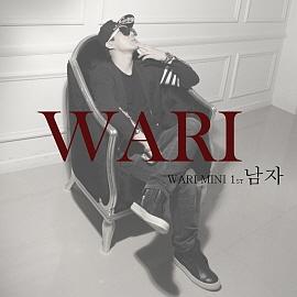와리-언젠간 (Ver.1) (Feat. 성진)[듣기/가사]