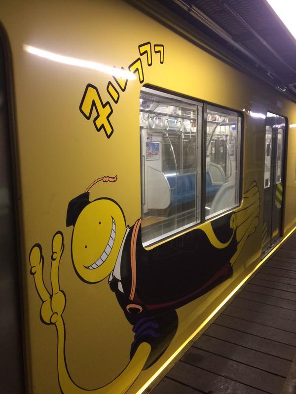 세이부 철도의 '살생님 래핑 전철' 사진 몇장