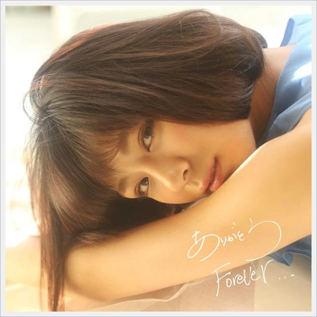 니시우치 마리야, 신곡 CD&MV의 피아노 음원을 ..