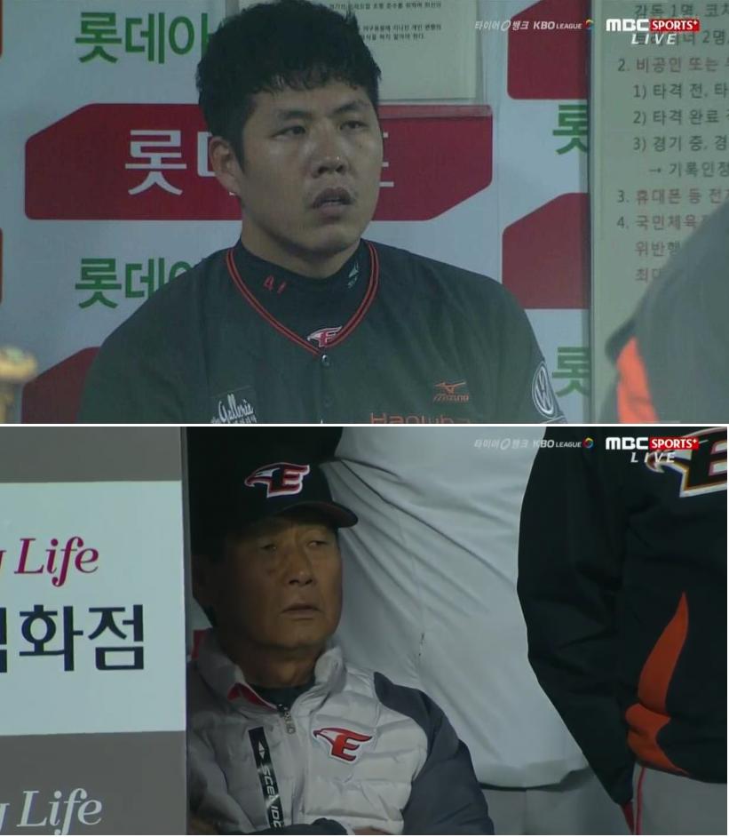 오늘 한화 vs 롯데 두 짤 요약