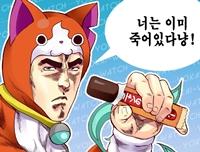 돌아온 AYA 여사님의 신간 동인지 '요괴펀치'!!
