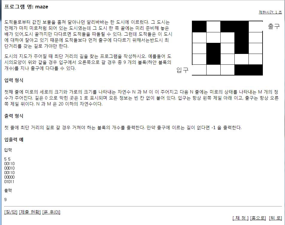 [BFS]maze-미로찾기