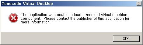Boilsoft Video Splitter 7.02.2 에서 Encode Mo..