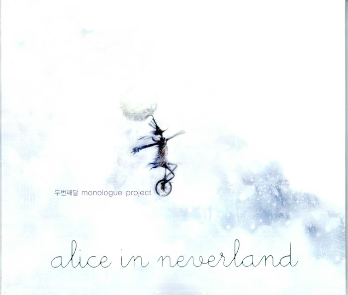 0498. 두번째 달 - Alice in Neverland