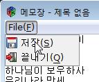 [D] GTK-D:Glade와 함께 메모장 만들기 2편