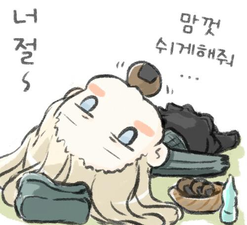 [칸코레] 11호 작전 종합 후기