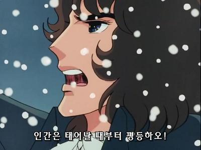 성우 오세홍 별세