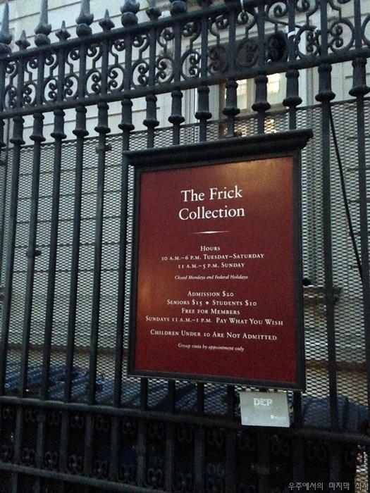 [12월 도쿄-뉴욕-보스턴] Frick Collection, Mo..