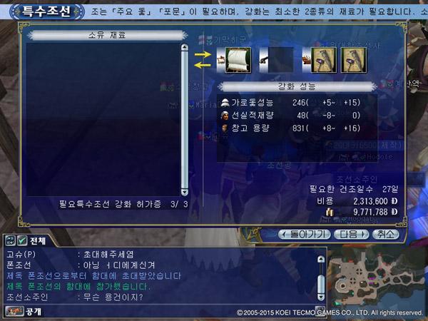6/7 부관 개마갤강화..농장