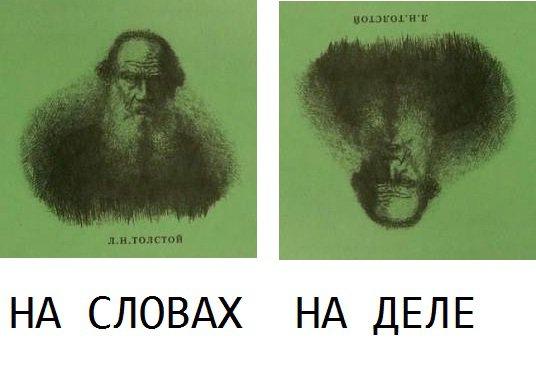 러시아식 위인능욕