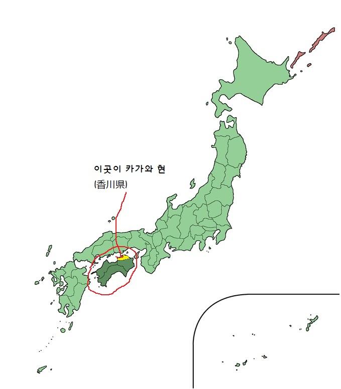 카가와 현(香川県)의 명물 사누키 우동 먹으러 가..