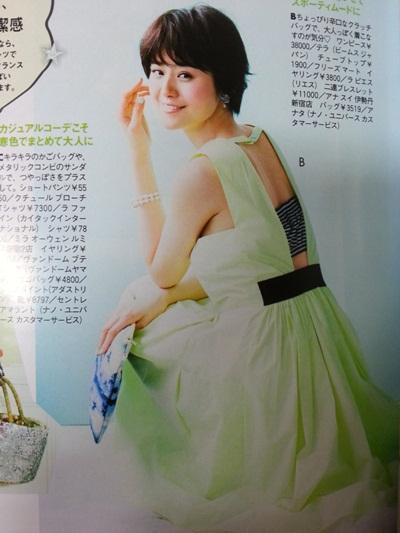 7월 일본 패션잡지 잡담