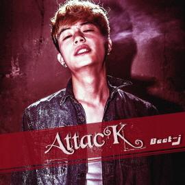 비트제이-Attack [듣기/가사]