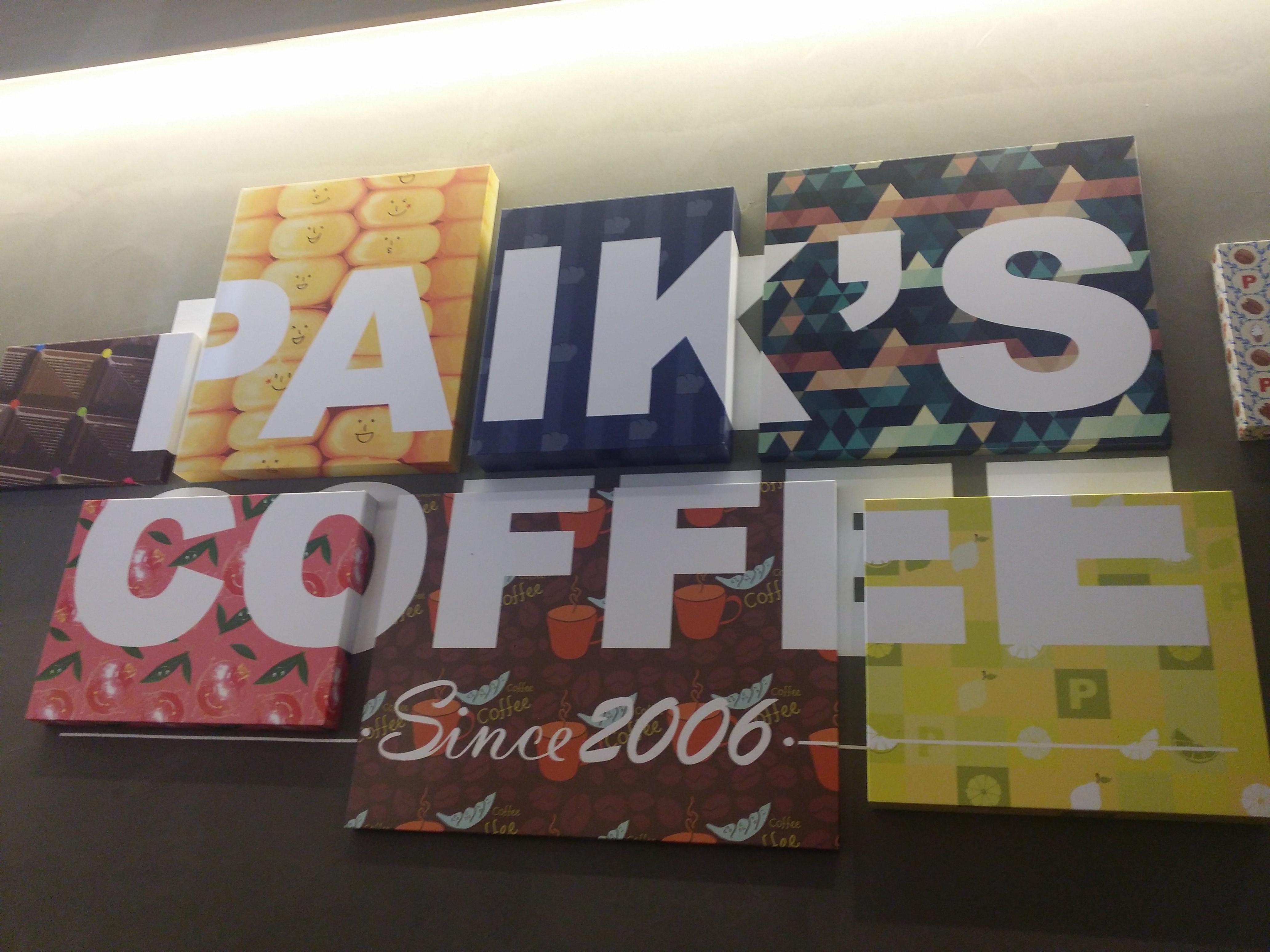 백종원 카페, 빽다방 범계점