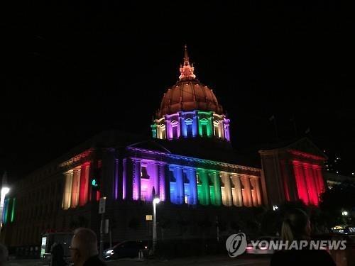 미국 동성결혼 합헌, 미 50개 주 전역에서 합법화