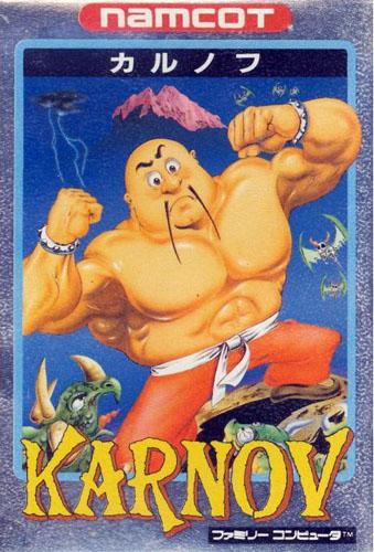 [FC] 카르노프 (KARNOV, 1987, NAMCOT)